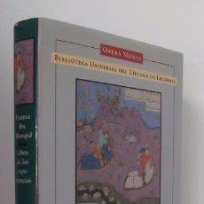 Libros de segunda mano: USAMA IBN MUNQID: LIBRO DE LAS EXPERIENCIAS (CÍRCULO DE LECTORES) (CB). Lote 60094927