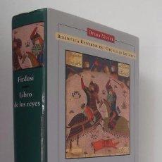 Libros de segunda mano: FIRDUSI: LIBRO DE LOS REYES (CÍRCULO DE LECTORES) (CB). Lote 60094967