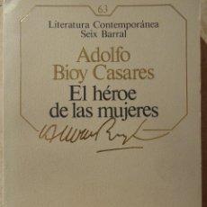 Libros de segunda mano: EL HÉROE DE LAS MUJERES. ADOLFO BIOY CASARES. Lote 64908503