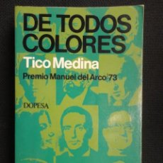 Libros de segunda mano: DE TODOS COLORES - 1.973 ( PREMIO MANUEL DEL ARCO 73 ) NUEVO - TICO MEDINA. Lote 67050306