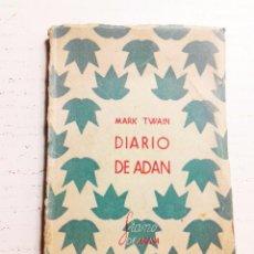 Libros de segunda mano: TWAIN, MARK - DIARIO DE ADÁN - GRANO DE ARENA 1941 - MINIATURA - 1º EDICIÓN. Lote 70327257