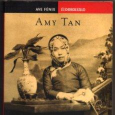 Libros de segunda mano: LA HIJA DEL CURANDERO - AMY TAN *. Lote 72240623