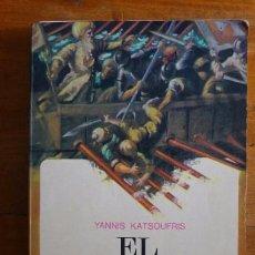 Libros de segunda mano: KATSOUFRIS, YANNIS. EL CAPITÁN MAVROS : NOVELA. Lote 77390901