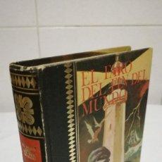 Libros de segunda mano: EL FARO DEL FIN DEL MUNDO, JULIO VERNE. Lote 79255645