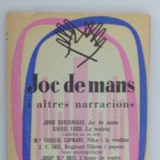 Libros de segunda mano: JORDI SARSANEDAS; RAFAEL TASIS; Mª AURELIA CAPMANY; J.V.FOIX // JOC DE MANS I ALTRES NARRACIONS. Lote 79909021