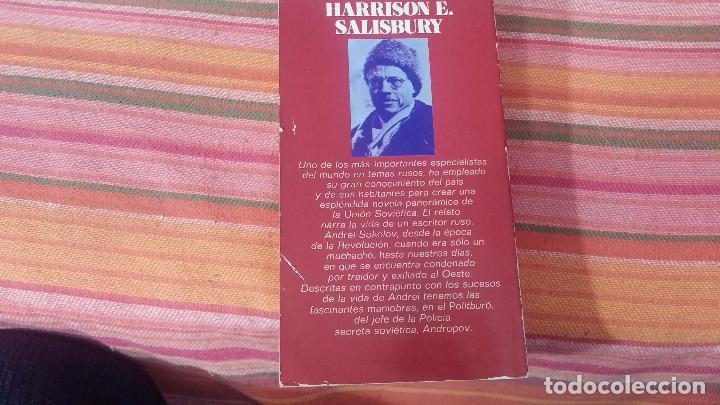 Libros de segunda mano: LOTE DE 6 LIBROS VARIADOS Nº12 - Foto 26 - 83616564