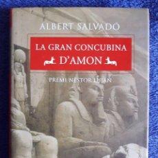 Libros de segunda mano: LA GRAN CONCUBINA D'AMON / ALBERT SALVADÓ / COLUMNA / 1ª EDICIÓN 2005. Lote 84561060