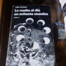 Libros de segunda mano: LA VUELTA AL DIA EN OCHENTA MUNDOS TOMOS I Y II DE JULIO CORTAZAR - SIGLO XXI EDITORES. Lote 87192676