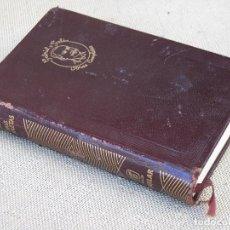 Libros de segunda mano: GABRIEL Y GALAN - OBRAS COMPLETAS - AGUILAR. 1961. Lote 87330512