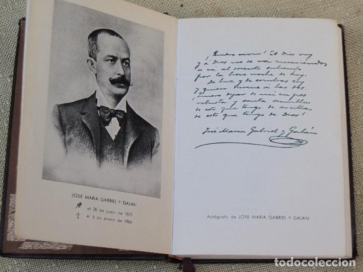 Libros de segunda mano: GABRIEL Y GALAN - OBRAS COMPLETAS - AGUILAR. 1961 - Foto 2 - 87330512