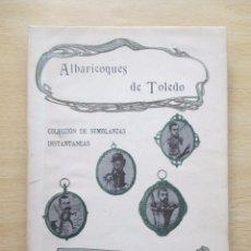 Libros de segunda mano: ALBARICOQUES DE TOLEDO (COLECCIÓN DE SEMBLANZAS INSTANTÁNEAS), POR RÓMULO MURO. Lote 87418396