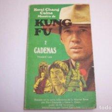 Libros de segunda mano: KWAI CHANG CAINE, MAESTRO DE KUNG FU 2. CADENAS. - LEE, HOWARD.. Lote 42736471
