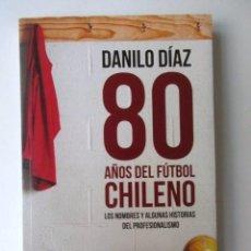 Libros de segunda mano: 80 AÑOS DEL FÚTBOL CHILENO, DANILO DÍAZ, LIBRO COMPLETAMENTE AGOTADO, IMPOSIBLE DE ENCONTRAR. Lote 90774185