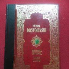 Libros de segunda mano: NOCHES BLANCAS .FIODOR DOSTOIEVSKI. Lote 91157320