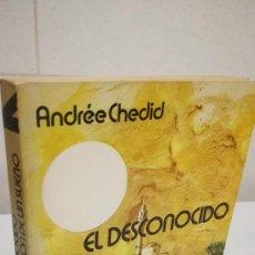Libros de segunda mano: 87-EL DESCONOCIDO, ANDREE CHEDID, 1980. Lote 92253045