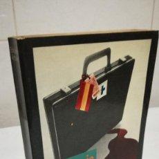 Libros de segunda mano: 80-EUTANASIA DE ESTADO, EDUARDO G. ZARATE, 1977. Lote 92708610