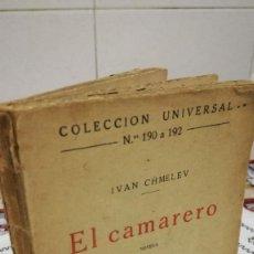 Libros de segunda mano: 48-EL CAMARERO, IVAN CHMELEV, 1920. Lote 92852160