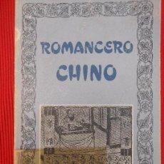 Libros de segunda mano: ROMANCE CHINO -CARMELO ELORDUY. Lote 95726931