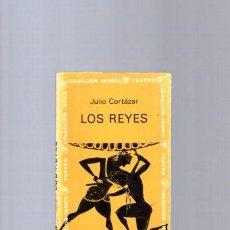 Libros de segunda mano: JULIO CORTAZAR - LOS REYES - EDITORIAL SUDAMERICANA 1970 / COL. ÍNDICE. Lote 112681639