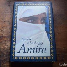 Libros de segunda mano: AMIRA, SOHEIR KHASHOGGI, CIRCULO DE LECTORES, 1998. Lote 97428191