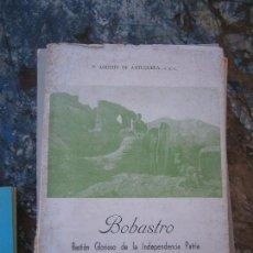 Libros de segunda mano: LIBRO BORASTRO BASTIÓN GLORIOSO DE LA INDEPENDECIA PATRIA P. AGUSTÍN DE ANTEQUERA 1960 L-5798-552. Lote 97860687