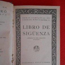 Libros de segunda mano: LIBRO DE SIGUENZA. Lote 99137987