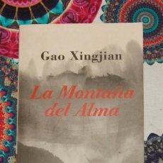 Libros de segunda mano: LA MONTAÑA DEL ALMA GAO XINGJIAN. Lote 101941423