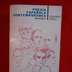 Libros de segunda mano: POESIA ESPAÑOLA CONTEMPORANEA. Lote 103034231