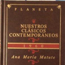 Libros de segunda mano: PRIMERA MEMORIA-ANA MARÍA MATUTE. Lote 103079887