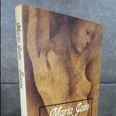 Libros de segunda mano: SAUNA. MARIA JAEN. SEIX BARRAL 1988 PRIMERA EDICION.. Lote 105933723