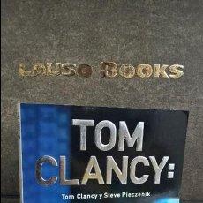 Libros de segunda mano: TOM CLANCY: NET FORCE. TOM CLANCY Y STEVE PIECZENIK. 2. Lote 108823603