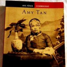 Libros de segunda mano: LA HIJA DEL CURANDERO; AMY TAN - DEBOLSILLO 2002. Lote 109356411