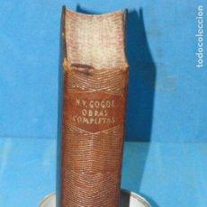 Libros de segunda mano: OBRAS COMPLETAS.- NIKOLAI VASILIEVICH GOGOL (AGUILAR 1ª EDI. 1951). Lote 109540127