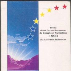 Libros de segunda mano: TRISTAINA ... UN SOMNI ? - JOSEP MA. SAN MARTIN - PREMI SAN CARLES 1990- ANDORRA. Lote 109839815