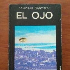 Libros de segunda mano: EL OJO. VLADIMIR NABOKOV. 1ª EDICIÓN 1974. TRADUCCIÓN MIREIA BOFILL. Lote 112199243