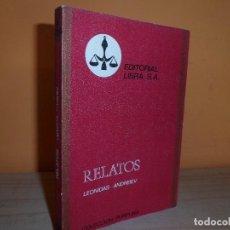Libros de segunda mano: RELATOS / LEONIDAS ANDREIEV. Lote 112999315