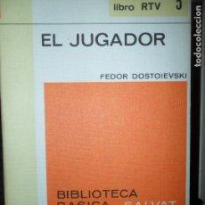 Libros de segunda mano: EL JUGADOR, FIODOR DOSTOIEVSKI, ED. SALVAT. Lote 113595223