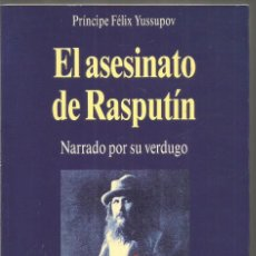 Libros de segunda mano: PRINCIPE FELIX YUSSUPOV. EL ASESINATO DE RASPUTIN NARRADO POR SU VERDUGO. MARTINEZ ROCA. Lote 114721687