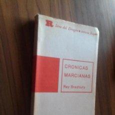 Libros de segunda mano: CRONICAS MARCIANAS. RAY BRADBURY. SERIE DEL DRAGÓN. CUBA. RÚSTICA. BUEN ESTADO. RARÍSIMO. Lote 119375031