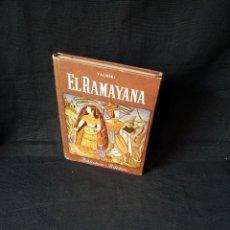 Libros de segunda mano: LAURO PALMA - VALMIKI, EL RAMAYANA - BIBLIOTECA BILLIKEN - ATLANTIDA TERCERA EDICION 1958. Lote 119925787