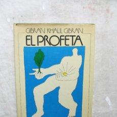 Libros de segunda mano: EL PROFETA DE GIBRAN KHALIL GIBRAN. Lote 120036959