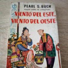 Libros de segunda mano: VIENTO DEL ESTE , VIENTO DEL OESTE - PEARL S. BUCK - LIBROS PLAZA 1958. Lote 120877103