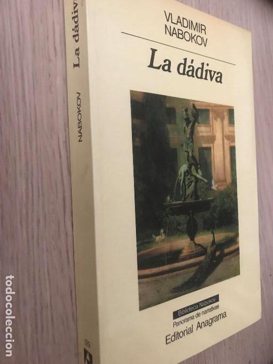 LA DAVIDA. VLADIMIR NABOKOV. 1ª EDICION. ANAGRAMA. (Libros de Segunda Mano (posteriores a 1936) - Literatura - Narrativa - Otros)