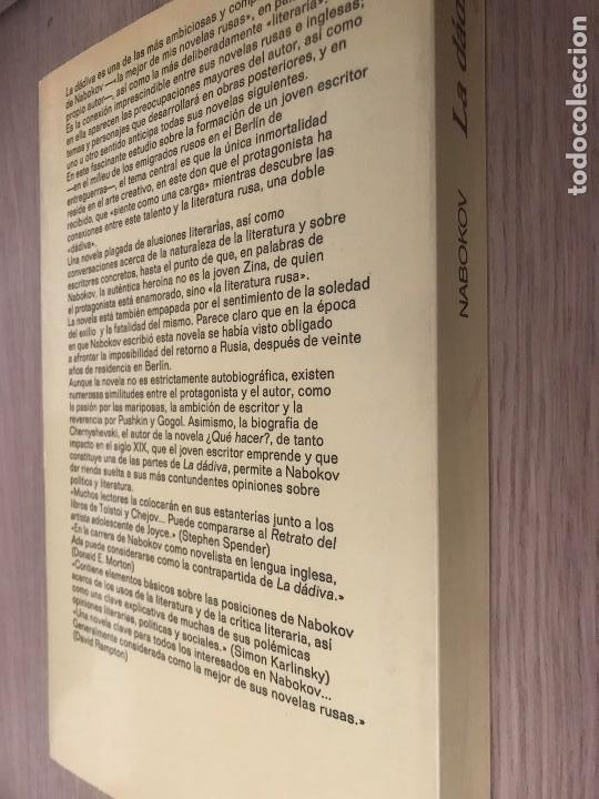 Libros de segunda mano: LA DAVIDA. VLADIMIR NABOKOV. 1ª EDICION. ANAGRAMA. - Foto 3 - 121125735
