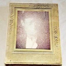 Libros de segunda mano: JAMES JOYCE: RETRATO DEL ARTISTA ADOLESCENTE - ALIANZA EDITORIAL 1994. Lote 121709303