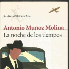Libros de segunda mano: ANTONIO MUÑOZ MOLINA. LA NOCHE DE LOS TIEMPOS. SEIX BARRAL PRIMERA EDICION. Lote 121987547
