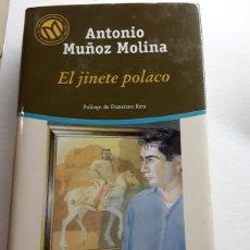 Libros de segunda mano: EL JINETE POLACO / ANTONIO MUÑOZ MOLINA / BIBLIOTECA EL MUNDO / 21X12 CMS. Lote 122051960