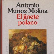 Libros de segunda mano: EL JINETE POLACO. ANTONIO MUÑOZ MOLINA. Lote 122277295