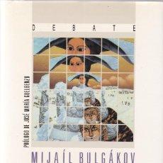 Libros de segunda mano: MIJAIL BULGAKOV - EL MAESTRO Y MARGARITA - EDITORIAL DEBATE 1991. Lote 122688359