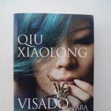 Libros de segunda mano: VISADO PARA SHANGAI - QIU XIAOLONG. Lote 123283819